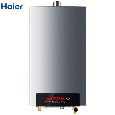 【99新】Haier/海尔JSQ20-T(拉丝)(12T)燃气热水器10升强排式CO安防熄火保护精确恒温