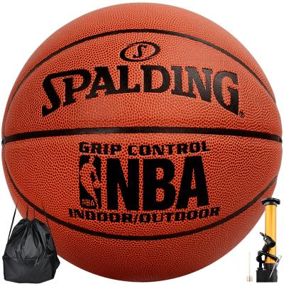 斯伯丁籃球比賽標準7號室內外兼用藍球PU材質 74-221604Y掌控比賽