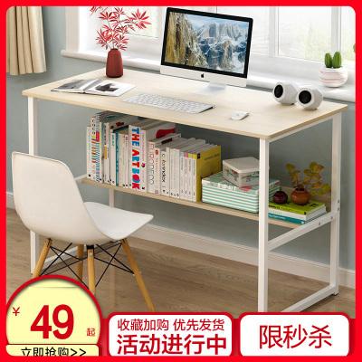 電腦臺式桌家用電腦桌辦公桌學習桌子簡約書桌經濟型簡易桌子巧媽邦