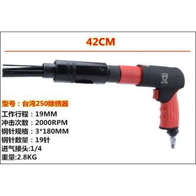 定做 聯禧精工 150/190/250槍式氣動除銹器 針式除銹機 19針氣鏟氣錘