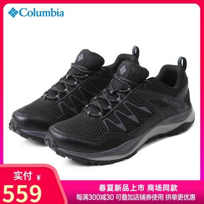 2020春夏哥倫比亞透氣男鞋戶外運動防滑登山徒步鞋DM0156
