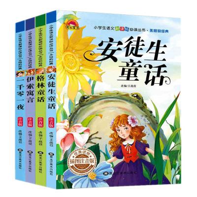 格林 安徒生童話注音版小學1-3年級全集伊索寓言一千零一夜兒童故事書3-6-8-12周歲帶拼音幼兒園二年級一年級課外書