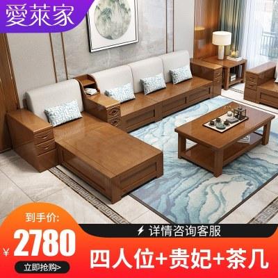 夢引實木沙發組合現代新中式木沙發客廳家具套裝儲物布藝沙發小戶型