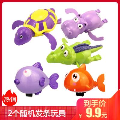【2个随机不同款】儿童卡通发条小玩具上链游会游泳宝宝戏水洗澡玩具