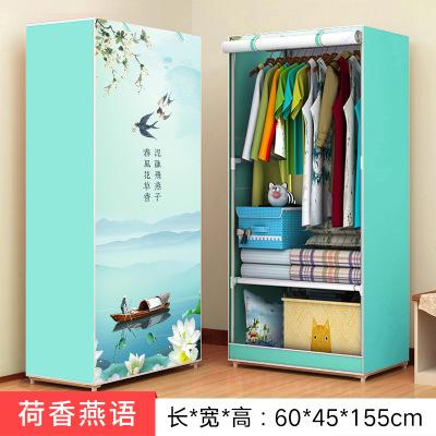 簡易衣柜學生宿舍單人小衣櫥置物整理收納柜經濟型鋼管加粗布衣柜-荷香燕語