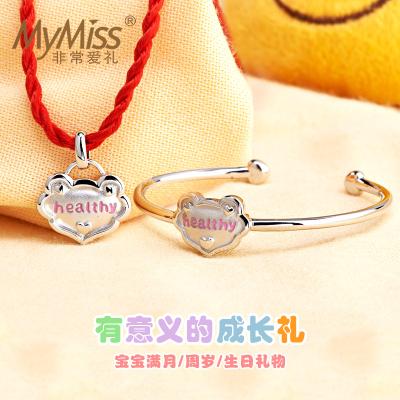MyMiss 套装礼盒925银吊坠 儿童手镯项链 婴儿宝宝银饰品礼物5210MB-7021