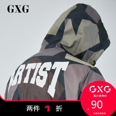 【兩件1折:90】GXG男裝 夏季潮流綠迷彩夾克外套#182221209