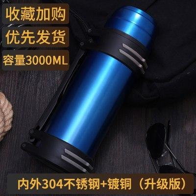 盛莊保溫水杯男士大容量2升不銹鋼保溫壺戶外家用便攜車載旅行壺