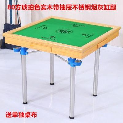 bloves麻将桌折叠棋牌桌麻将台简易麻雀台宿舍打牌桌简易麻将餐桌两用