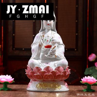 佛缘12-18寸求送子观音菩萨佛像塑陶瓷摆件s-zd02定制