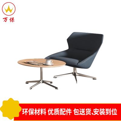 【万保】洽谈桌椅 办公室桌椅 简约桌椅 .