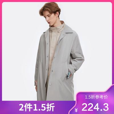 商場同款馬克華菲秋冬新款男式棉服簡約質感中長款外套
