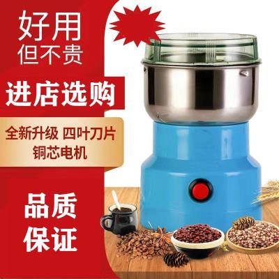 法耐(FANAI)粉碎機五谷雜糧電動磨粉機家用小型研磨機不銹鋼材咖啡打粉機