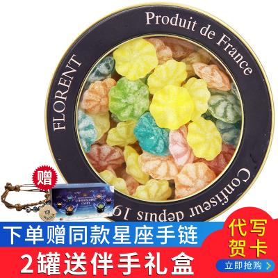 法国进口费罗伦十二星座糖果水果硬糖生日礼盒装女生礼物创意零食处女座210g