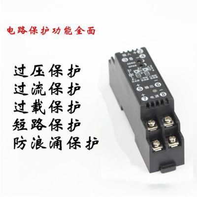 阿斯卡利直流4-20mA電壓信號隔離器變送電流轉換模塊0-10V一進二三出 一進二出K型轉4-20mA