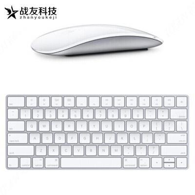 【二手9成新】Apple Keyboard magic mouse苹果 鼠标 键盘 一代鼠标装电池 二代键盘+二代鼠标套