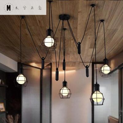 蒹葭MUXI天女散花吊燈 復古個性創意咖啡廳餐廳酒吧辦公室多頭蜘蛛燈 1.8米線10頭籠子升降