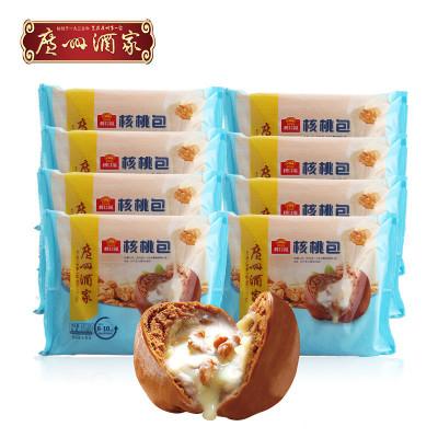 广州酒家 8袋装核桃包 2.7kg方便速食 早餐面包 广式早茶点心