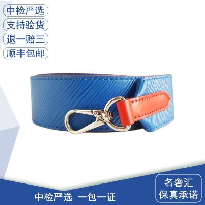 【正品二手95新】路易威登(LV)EPI 肩帶 藍黃拼色包包配飾寬肩帶 牛皮 寬4cm
