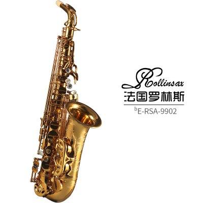 Rollinsax罗林斯 中音降E调黄铜萨克斯乐器 9902 正品成人萨克斯管 初学演奏通用