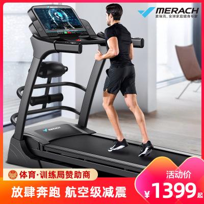 麥瑞克跑步機家用款折疊室內健身電動走步機超靜音多功能健身房專用健身器材S320