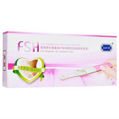 大衛 促卵泡生成激素(FSH)檢測試紙(膠體金法) 3支裝 Amethyst 紙型 檢測