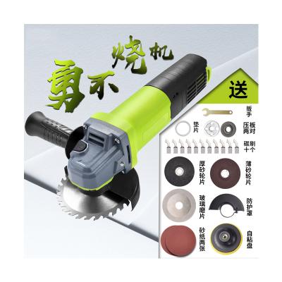 角磨機多功能家用磨光機手磨機拋光切割打磨機手砂輪法耐電動工具 家居款+標準套裝