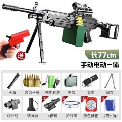 大盤雞兒童電動玩具大菠蘿M249連發水彈輕機菠蘿男孩玩具 手自一體m249-黑色 送信號槍+4萬水彈+變色靶