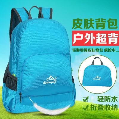 戶外尖峰輕便攜通用登山包可收納折疊包男女士折疊背包一般野營/徒步雙肩背包20L