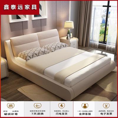 蘇寧放心購北歐布藝床可拆洗簡約現代雙人床1.8米主臥布床榻榻米床婚床簡約新款