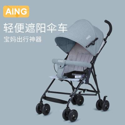 愛音(Aing)嬰兒推車輕便折疊避震傘車可坐便攜手推寶寶兒童推車