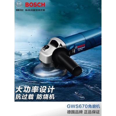 博世(BOSCH)打磨角磨機磨光機切割機拋光機多功能砂輪家用手磨機新款GWS670紙盒 (金屬加工)