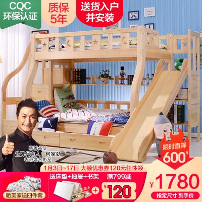 都市名门 地中海实木床滑梯床子母床双层床两层上下床高低床双层成人松木床儿童床上下铺木质床卧室组合床