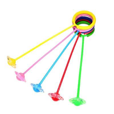 跳跳球兒童玩具彈力閃光蹦蹦球溜溜旋轉跳環圈套腳男女孩單腿甩球