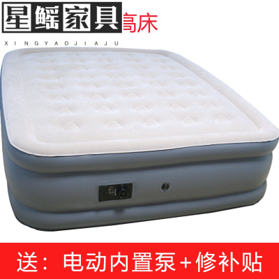加厚加高充氣床墊雙人充氣床家用氣墊床單人簡易折疊床戶外便攜床