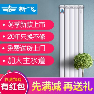 新飛暖氣片家用水暖集中采暖自采暖壁掛式裝飾散熱器 歐款帶翅80x80 1855mm高