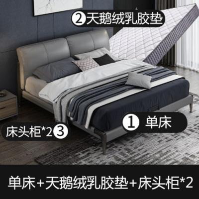 網紅真皮床主臥現代簡約北歐輕奢床雙人婚床1.5米1.8米經濟型軟床