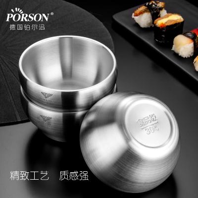 德国PORSON 304不锈钢碗双层隔热防烫米饭碗汤碗 成人儿童家用13cm不带保鲜盖 2个