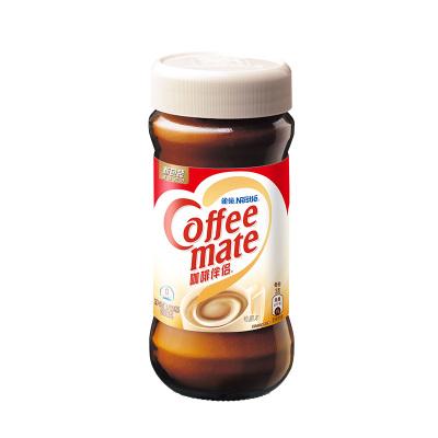 Nestle雀巢咖啡伴侶植脂末純黑咖啡速溶飲品搭配200g瓶裝