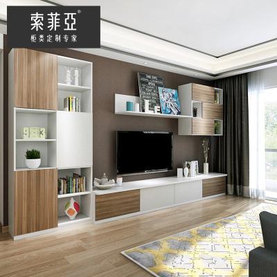 索菲亞電視柜定制茶幾組合簡約現代小戶型迷你客廳家具儲藏全屋創意定制電視柜 定制金