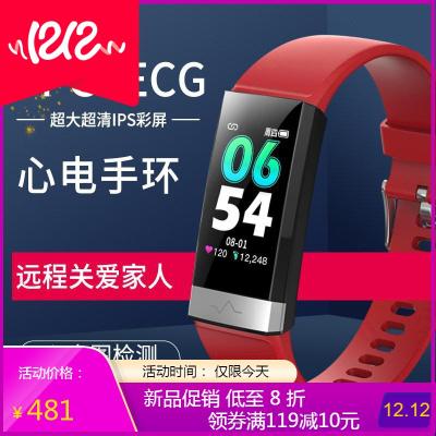 智能手环男女心电图血压测量防水运动计步器老人健康手表