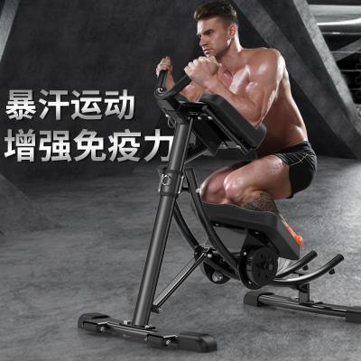 【品牌特賣】卷腹肌健腹器美腰機懶人收腹機家用腹部運動健身器材腹肌訓練