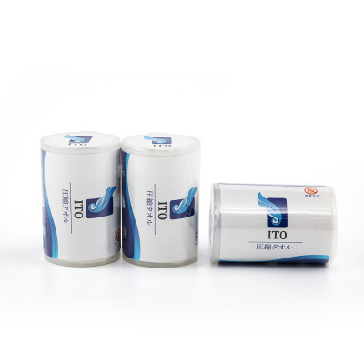 ITO 圧縮毛巾 一次性毛巾洗脸巾 5个/桶 1桶装