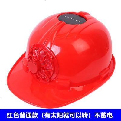 定制 黃色風扇帽全帽帶風扇工地防曬神器遮陽遮臉太陽能充電夏季施工頭帽空調帽 紅色風扇帽