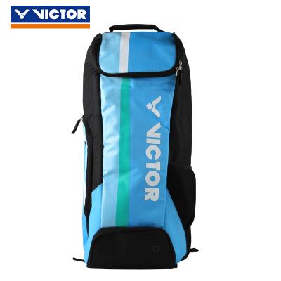 VICTOR威克多羽毛球包俱乐部系列长型后背包 BR6812 BR6811