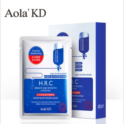 Aola'KD傲來國HRC針劑水面膜10片盒裝 輕薄透氣水光保濕瑩潤面膜貼正品
