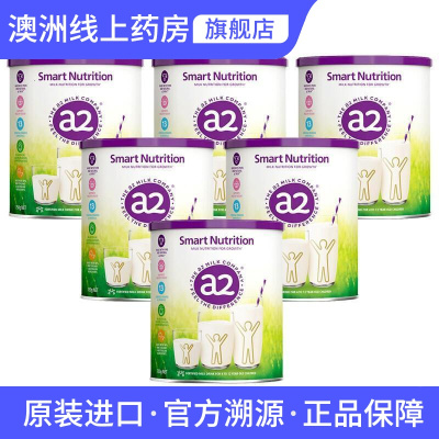A2小安素兒童青少年成長奶粉750g*6罐