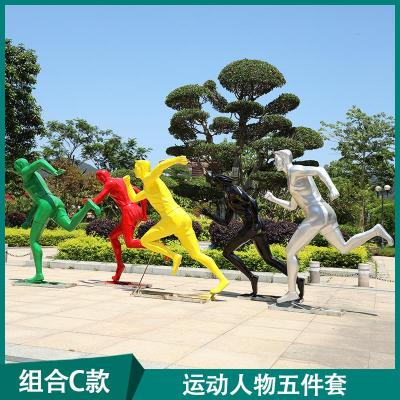 玻璃鋼園林景觀塑運動體育廣場跑步騎車抽象人物戶外形大型擺件【定制】 運動人組合五件套