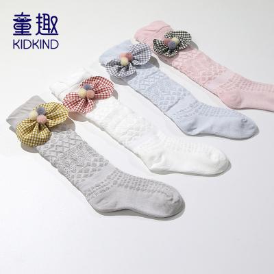浪莎童趣纯棉短袜夏季新款长筒配饰袜几何袜6双装