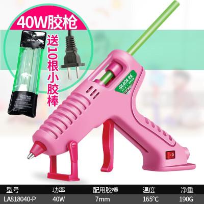 老A(LAOA)家用維修熱熔膠膠棒 手工制作熱熔膠 膠水電熔膠膠條 40W粉色(送10膠棒)